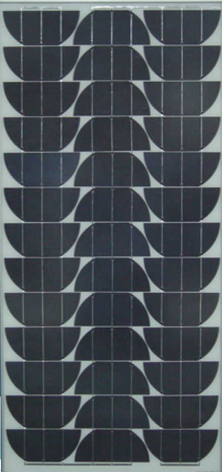 SunWize SW75 75-watt solar panel