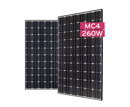 LG LG260S1C-G3 Black Mono Solar Panel
